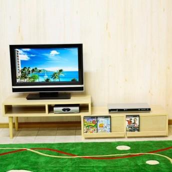 ラシア Rashia 伸張式TVボード テレビ台 RASHIATVNA メープル 代引き不可