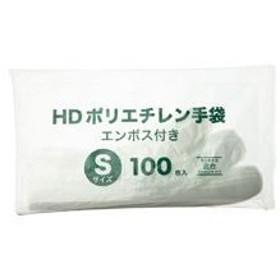 (まとめ)HDポリエチレン ディスポ手袋 S 100枚入×10パック