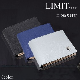 PU製 二つ折り 財布 大容量 3カラー 男女兼用 カードケース メンズ レディース KZ-LIMITCS2 即納