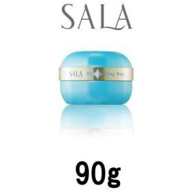 うるくしゅアレンジワックス 90g カネボウ サラ [ SALA / ヘアワックス / スタイリング剤 / ヘアーワックス ]- 定形外送料無料 -wp