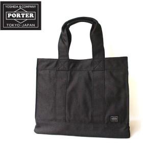 ポーター PORTER トートバッグ L スモーキー B4ファイル 592-06576 吉田カバン 日本製 正規品 プレゼント 女性 男性