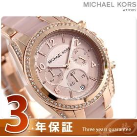 f4a776758c26 マイケルコース 腕時計 レディース ブレア クロノグラフ 42mm MK5943 MICHAEL KORS 時計