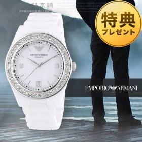 今ならポイント最大20倍 エンポリオアルマーニ EMPORIOARMANI   レディース 腕時計 AR1426