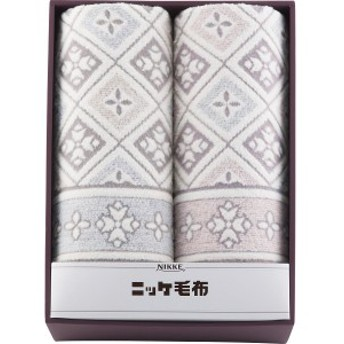 ニッケ 綿混ウール毛布(毛羽部分)2枚セット VT-V510025
