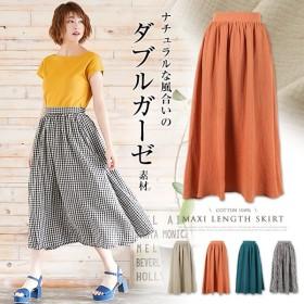ダブルガーゼ マキシ丈 スカート M2205