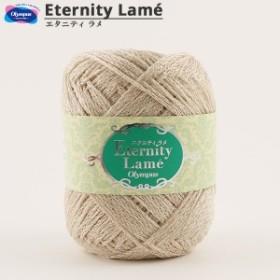 秋冬毛糸 『Eternity Lame'(エタニティ ラメ) 1番色』 Olympus オリムパス オリンパス