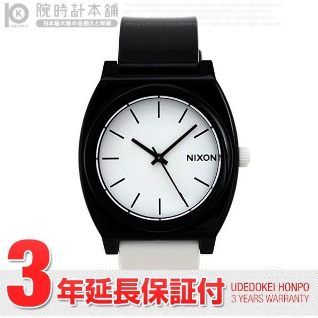 【店内最大30倍!6日まで】 ニクソン NIXON タイムテラー ホワイト×ブラック  メンズ 腕時計 A119-005