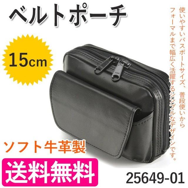 レザーベルトポーチ 日本製 メンズ 豊岡製鞄 牛革 セカンドバッグ サブ ブレザークラブ BLAZERCLUB 25649 ブラック