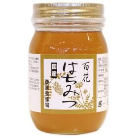 国産百花はちみつ 500g 桑原養蜂場 蜂蜜 ハチミツ