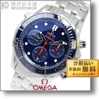 オメガ シーマスター OMEGA   メンズ 腕時計 212.30.44.50.03.001