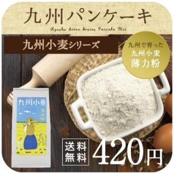 九州小麦 薄力粉 シロガネ 小麦 九州産 国産 スイーツづくり 菓子 材料