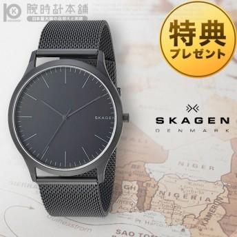 スカーゲン SKAGEN ヨーン メンズ 腕時計 SKW6422