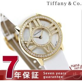 今ならポイント最大21倍! ティファニー アトラス カクテル ラウンド 26mm レディース 腕時計 Z1900.10.50E91A40B TIFFANY&Co. 新品