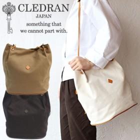 クレドラン バッグ ショルダーバッグ ノウ CLEDRAN NOU SHOULDER L CL2646 日本製 レディース 送料無料  正規品 ギフト プレゼント 女性 男性