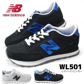 ニューバランス レディース スニーカー WL501 NewBalance NWB NWD 17SS05