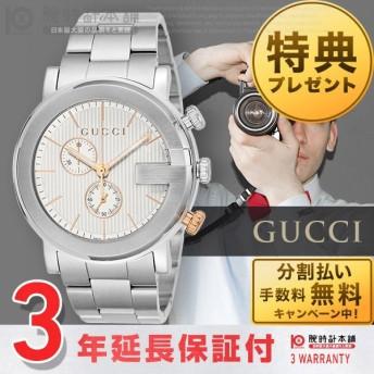 グッチ GUCCI   メンズ 腕時計 YA101360