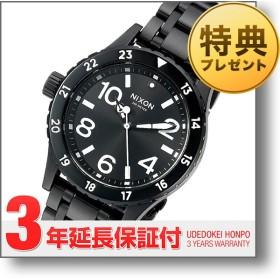 ニクソン NIXON 38-20  レディース 腕時計 A410756