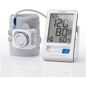 ダイヤル式腕帯採用 シチズン 電子血圧計 CHD-701