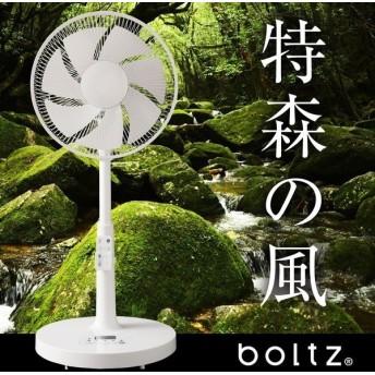 扇風機 DCモーター おしゃれ 静音 7枚羽 DC リビング インテリア リモコン 風量12段階調節 人気 1年保証 ボルツ boltz 梅雨 ロウヤ LOWYA