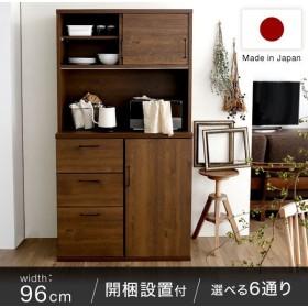 食器棚 おしゃれ キッチンカウンター 収納 収納棚 棚 キッチンボード 日本製 レンジ台 ロウヤ LOWYA