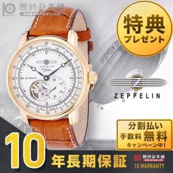 【5日店内最大31%戻ってくる!】 ツェッペリン ZEPPELIN SPECIAL EDITION 100 YEARS ZEPPELIN シルバー デイト  メンズ 腕時計 76625