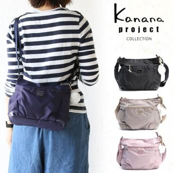 カナナリュック カナナプロジェクト コレクション エール2 ショルダーバッグ 55333 Kanana project Collection エース 竹内海南江さん
