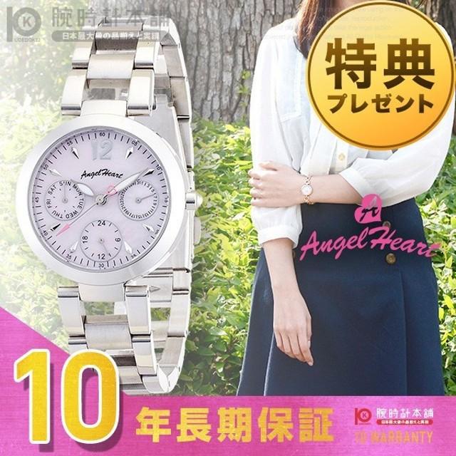 エンジェルハート AngelHeart ラブタイム  レディース 腕時計 LV30PM