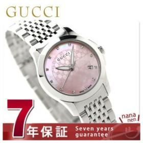 GUCCI グッチ 時計 Gタイムレス ダイヤモンド レディース YA126534