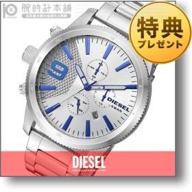 キャッシュレス5%還元 ディーゼル DIESEL ラスプ  メンズ 腕時計 DZ4452