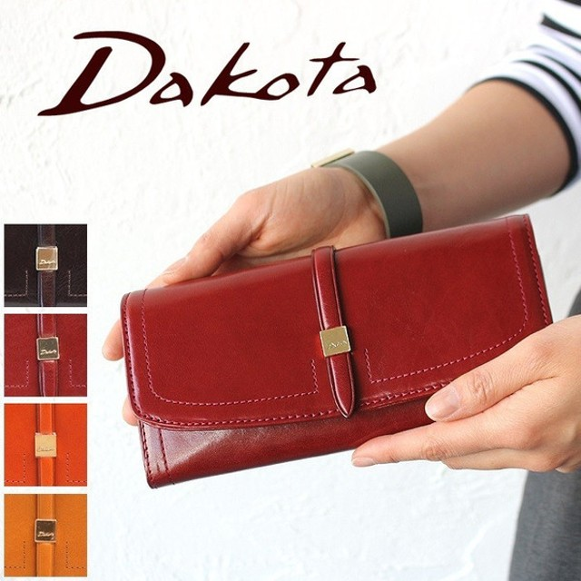 b192f3a2f4ce 【Wプレゼント付】ダコタ 財布 Dakota 長財布 ラシエ 35681 本革財布 レザー