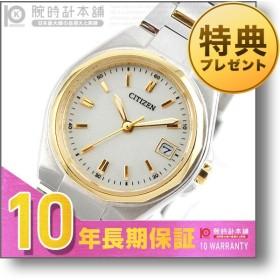 シチズンコレクション CITIZENCOLLECTION ソーラー  レディース 腕時計 EW1384-66P