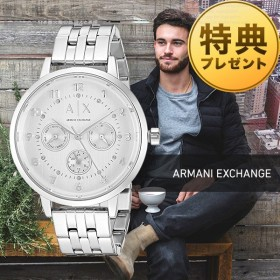アルマーニエクスチェンジ ARMANIEXCHANGE   レディース 腕時計 AX5376