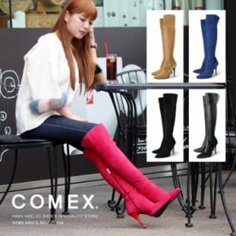 コメックス ニーハイブーツ ブーツ  ヒール12cm ポインテッドトゥ スエード レザー COMEX ヒール (5632) パーティ 靴 送料無料