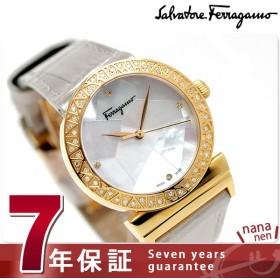 フェラガモ グランドメゾン レディース スイス製 腕時計 FG2150014