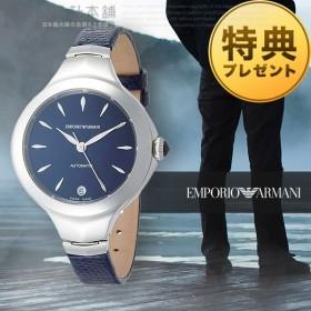 5060d0b37a 腕時計 鯖江バングルウォッチ ビッグフェイス ブルーモザイク 通販 LINE ...
