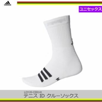 【キャッシュレス5%還元対象店舗】アディダス(adidas) テニス ID クルーソックス