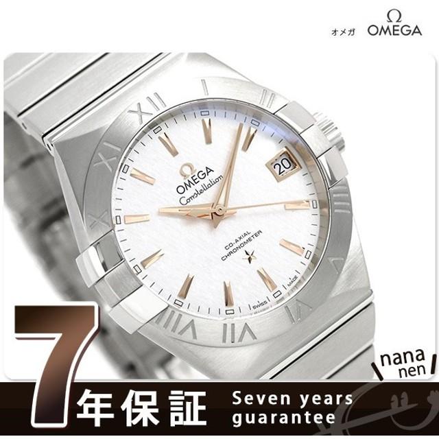 2c31ca8164 今なら+7倍でポイント最大19倍! オメガ 時計 コンステレーション コーアクシャル