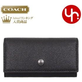 コーチ COACH 小物 キーケース F26100 ブラック クロスグレーン レザー 4連 キーケース アウトレット メンズ レディース