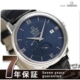 OMEGA オメガ 時計 デビル プレステージ 39.5mm 424.13.40.21.03.001 腕時計 新品