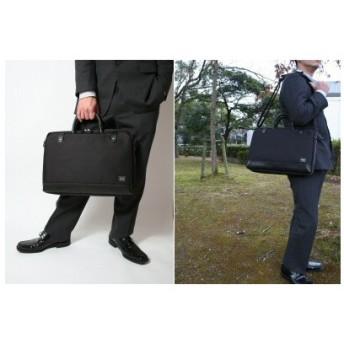 通勤 ポーター PORTER ブリーフケース ビジネスバッグ エルダー B4ファイル 010-04428 吉田カバン 日本製 正規品 プレゼント 女性 男性