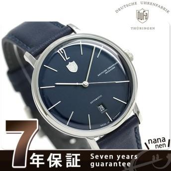 今ならポイント最大35倍! DUFA ドゥッファ ヨゼフ アルバース 38mm ドイツ製 自動巻き DF-9011-NV 腕時計