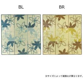 カーペット ラグ (い草センターラグ(裏貼り) フェアリー 230×230)
