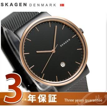 今ならポイント最大21倍! スカーゲン 腕時計 メンズ アンカー メッシュベルト SKW6296 SKAGEN 時計 新品