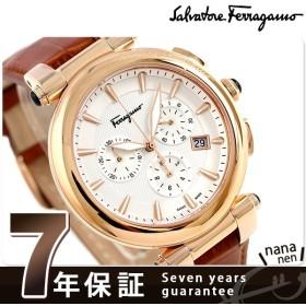11日限定さらに+19倍でポイント最大29倍! フェラガモ イディリオ クロノグラフ スイス製 腕時計 FCP050017