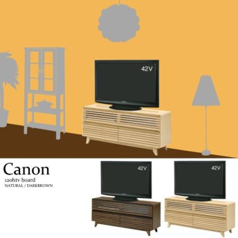 テレビボード 120H TVボード (カノン) 120cm幅 ハイボード ロッキング箱組 レール付