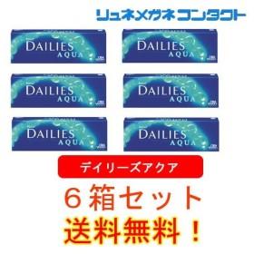 デイリーズアクア 6箱セット/1day 1日使い捨て コンタクトレンズ/