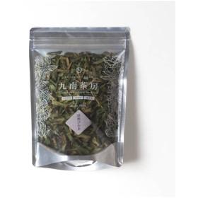 びわの葉茶 国産 40g ノンカフェイン