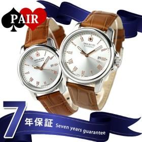 ペアウォッチ スイスミリタリー ローマン シルバ—×ブラウン 腕時計