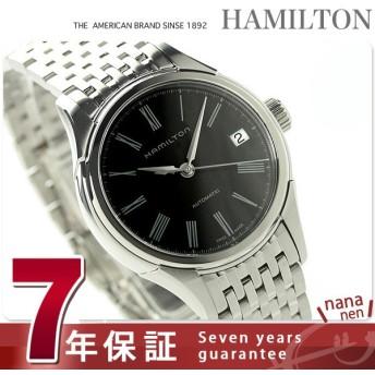 ハミルトン バリアント オート デイト レディース H39415134 腕時計