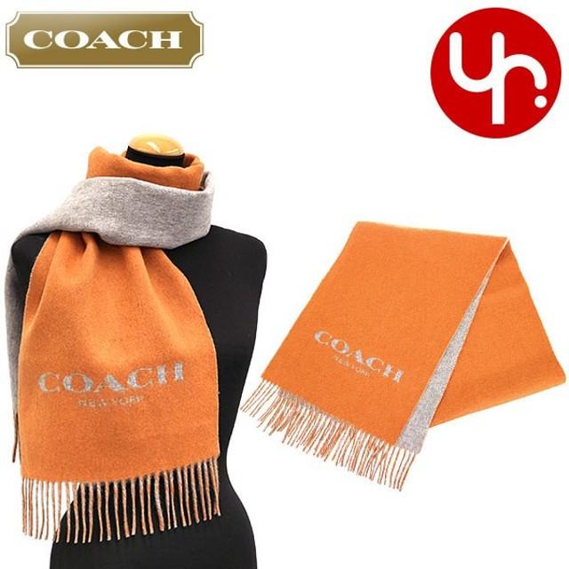 コーチ COACH アパレル マフラー F86542 オレンジ×フォグ バイカラー COACH ロゴ マフラー アウトレット メンズ レディース